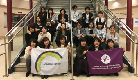Paint Branch Welcomes Cool Japan