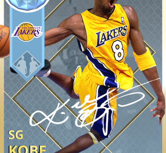 Kobe Bryant was one of the best ever, which is conveyed by his NBA 2K18 MyTeam card with a 97 overall rating.